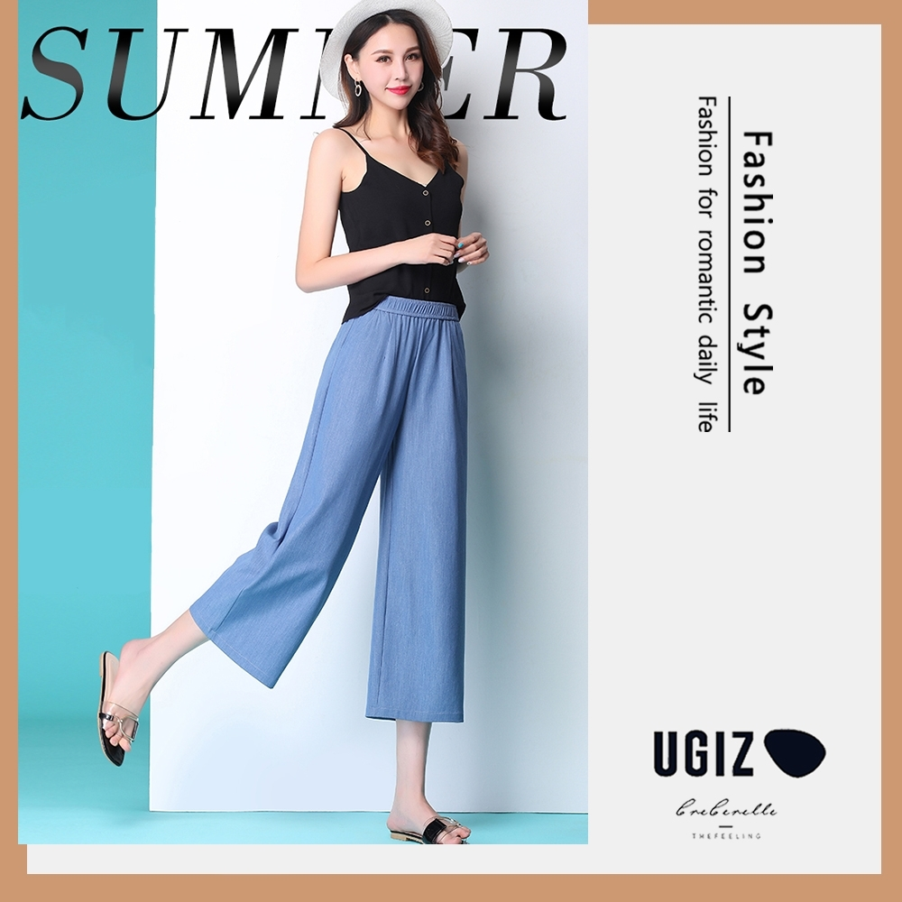 UGIZ-顯瘦氣質款簡約素色造型闊腿褲-2色(M-2XL)