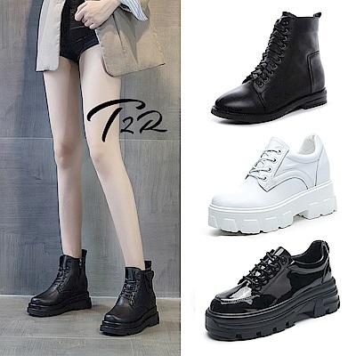 時時樂限定-T2R-正韓空運-真皮隱形增高鞋-增高6-9.5公分-多款