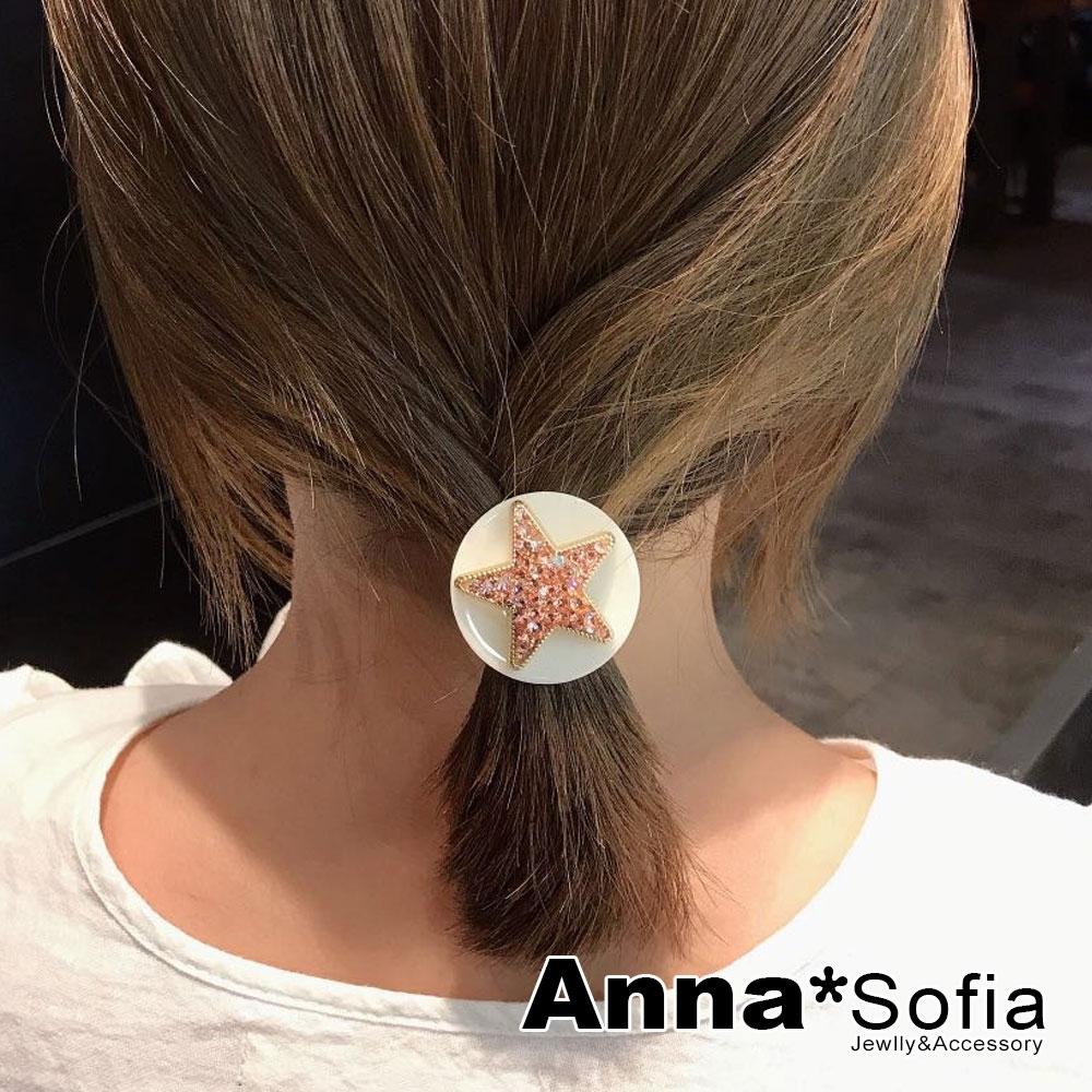 【3件480】AnnaSofia 滿鑽星空圈 純手工彈性髮束髮圈髮繩(粉鑽系)