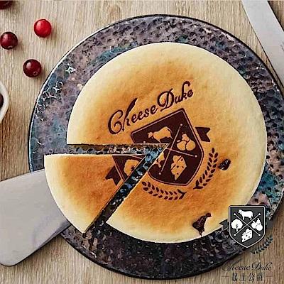 【起士公爵】楓糖蔓越莓乳酪蛋糕6吋