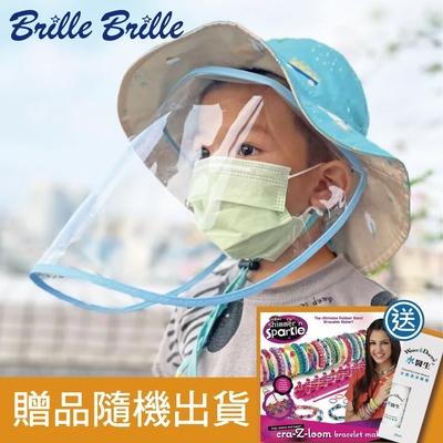 【Brille Brille】防飛沫可拆面罩遮陽雙面帽