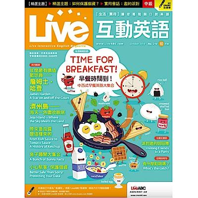 Live互動英語 雜誌版( 1 年 12 期)