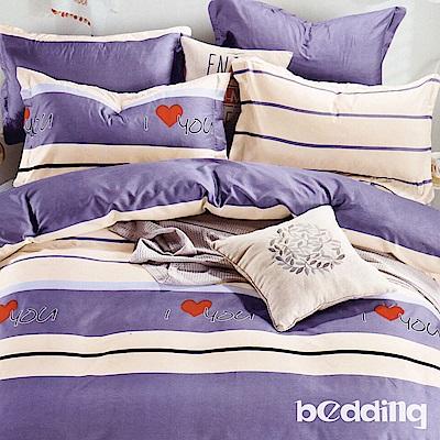BEDDING-活性印染3.5尺單人薄床包二件組-開心派對