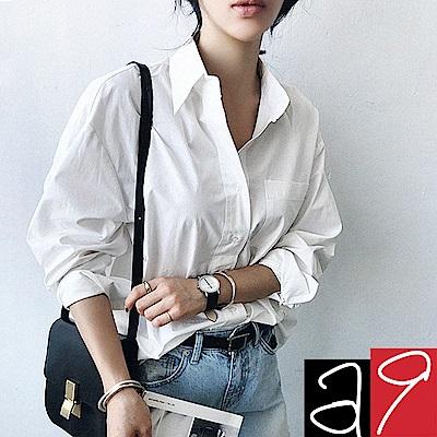 正韓 NANING9單口袋率性寬鬆棉襯衫-(共三色)a9