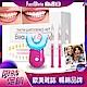 歐美暢銷 藍光牙齒亮白 超模推薦FastWhite齒速白藍光牙齒亮白系統 型號F0500 product thumbnail 1