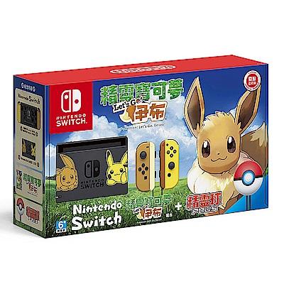 任天堂Switch 精靈寶可夢 伊布同捆主機 香港國際版公司貨