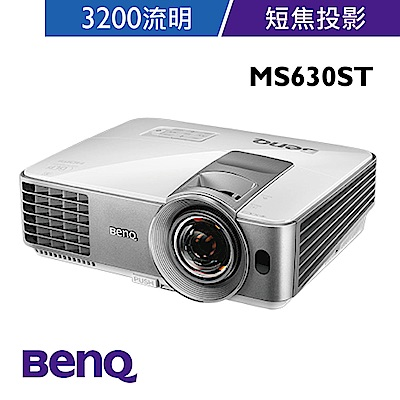 BenQ MS630ST SVGA 高亮會議投影機(3200流明)