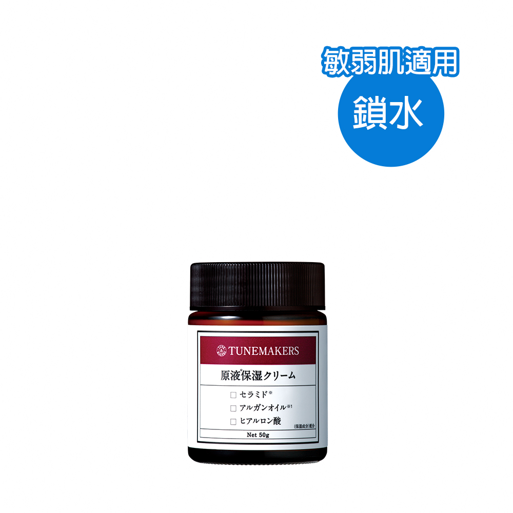 TUNEMAKERS 原液保濕乳霜50G product image 1