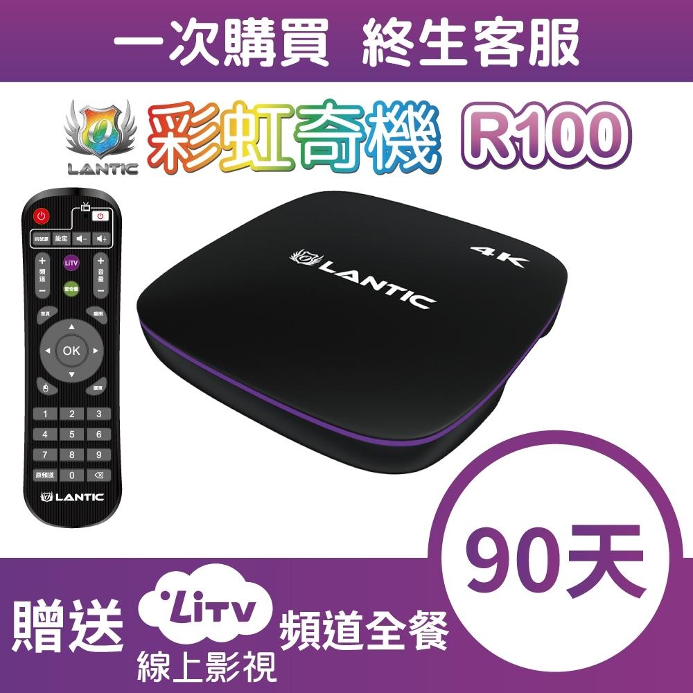 彩虹奇機 R100 4K智慧電視盒+LiTV(90天序號卡)超值組合