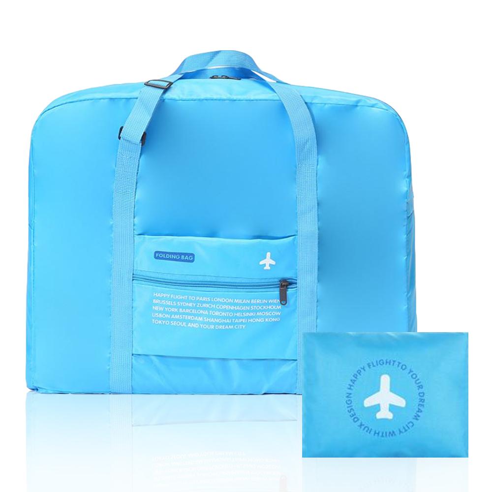 【暢貨出清】JIDA NEW馬卡龍色可摺疊旅行收納袋(4色)