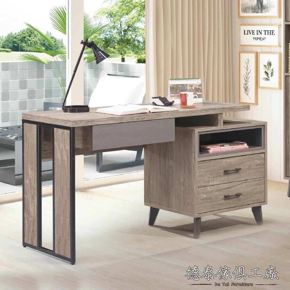 D&T 德泰傢俱 OLAN 簡約生活 5尺伸縮書桌-120~150x55x77cm