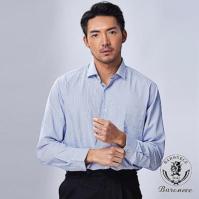 BARONECE 百諾禮士 奢華設計優質襯衫_518456