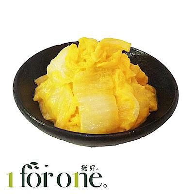 1 for one 鳳梨黃金泡菜(500g/盒,共2盒)