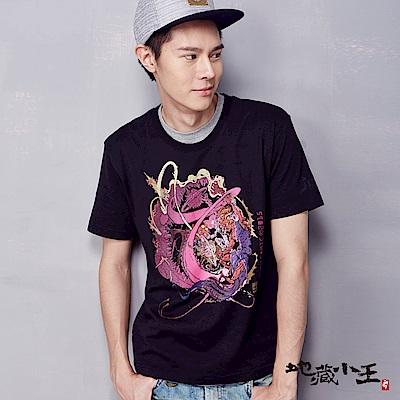 地藏小王 BLUE WAY 柒周年企劃 PUSH comic X 地藏小王 短袖T恤