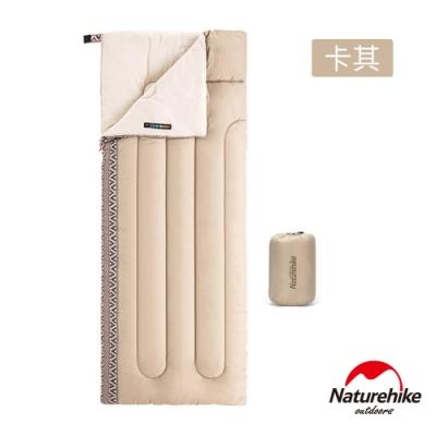 Naturehike L150質感圖騰透氣可機洗信封睡袋 標準款 卡其-急