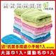 HERA 3M 抗菌休閒組(大浴巾+運動毛巾+送多用途小手帕) product thumbnail 1