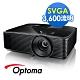 Optoma S334 3600流明 SVGA多功能投影機 product thumbnail 1