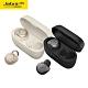 【Jabra】Elite 75t ANC降噪真無線藍牙耳機 product thumbnail 2