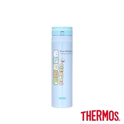 THERMOS膳魔師不鏽鋼輕量自動上鎖真空保溫瓶0.45L(JNS-450SG-BSBL)(角落小夥伴量身高篇)