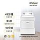 Whirlpool惠而浦 12公斤 下拉門瓦斯型直立乾衣機 WGD4850HW product thumbnail 1