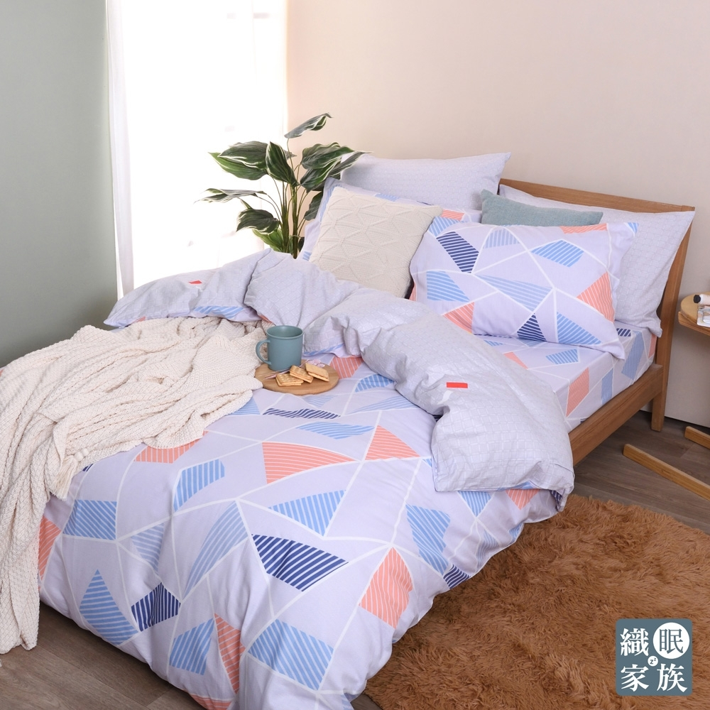 織眠家族 200織精梳純棉-雙人被套床包組-幾何派對