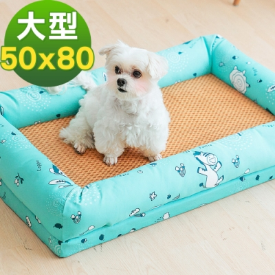 奶油獅 涼夏好眠-台灣製造森林野餐-寵物透氣紙纖涼蓆記憶床墊-大50*80cm(10-25kg適用)-藍