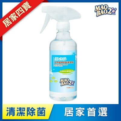 毛寶兔超水感天然植物除菌清潔劑425g-II