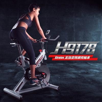 【BH】H9178 Stratos高強度精鋼飛輪車