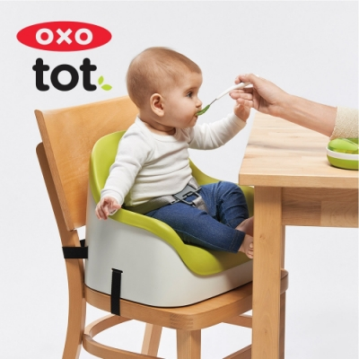 美國OXO tot 隨行餐椅