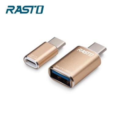 RASTO RX5 Type C 鋁製轉接頭雙入組