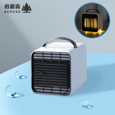 【Beroso倍麗森】 無線行動負離子空調循環電水風扇 父親節禮物