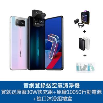 ASUS ZenFone 7 Pro (8G/256G) 6.67吋 翻轉三鏡頭 智慧