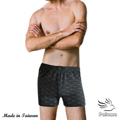男內褲 Paloma台灣製竹炭吸濕排汗平口褲 灰
