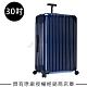 Rimowa Essential Lite Check-In L 30吋行李箱 (亮藍色) product thumbnail 1
