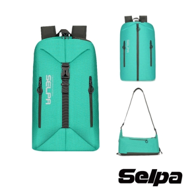 韓國SELPA  Deformed backpack 23L 翻轉背包(藍綠色)