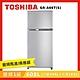 TOSHIBA東芝 608L 抗菌鮮凍 變頻冰箱 GR-A66T(S) 【送基本安裝+舊機回收】 product thumbnail 1
