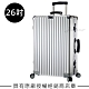 Rimowa Classic Check-In M 26吋行李箱 (銀色) product thumbnail 1