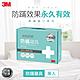 3M 新絲舒眠 100%防蹣寢具-單人四件組(內含枕頭套x2+棉被套+床包) product thumbnail 1