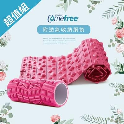 Comefree 瑜珈舒緩按摩滾筒(粉)+可捲式居家健康步道踏墊-蜜桃紅