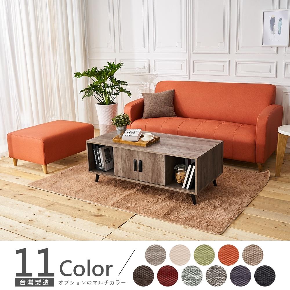 時尚屋 托斯卡尼L型透氣貓抓皮沙發(共11色)+布倫丹茶几