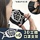 【6入組】透氣舒適配戴 3D立體口罩矽膠支架 product thumbnail 1