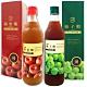 健康酸甜好滋味 台糖蘋果醋5瓶梅子醋1瓶(添加果寡醣;600ml/瓶) product thumbnail 1