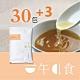 【一午一食】好體質滴雞精30入+贈3包(65ml/包-環保包裝) product thumbnail 1