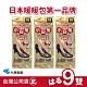 日本小林製藥 小白兔鞋墊型暖暖包-9雙入 product thumbnail 1