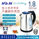 【Dr.AV 聖岡科技】DK-1800不鏽鋼快煮壺、電茶壼、泡茶壺 product thumbnail 2