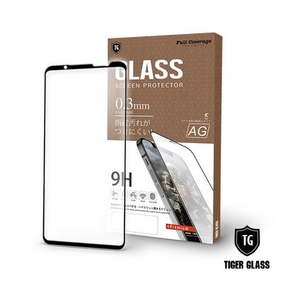 T.G ASUS ROG Phone 5(ZS673KS) / 5s/5s Pro(ZS676KS) 電競霧面9H滿版鋼化玻璃膜 鋼化膜 保護貼
