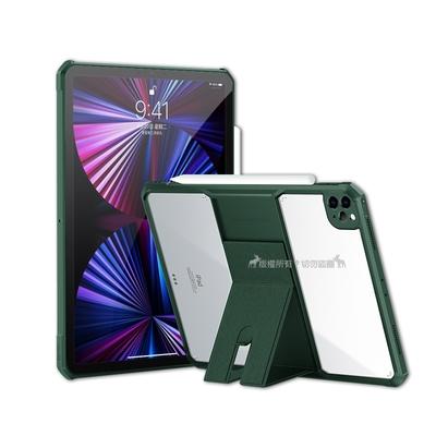 XUNDD 軍事氣囊 iPad Pro 11吋 2021/2020 支架殼 平板防摔保護套(暗夜綠)