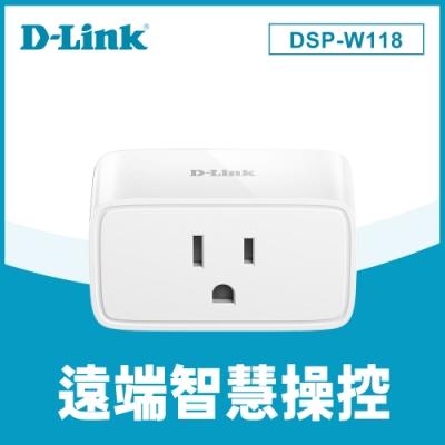 D-Link 友訊 迷你Wi-Fi智慧插座 DSP-W118 寵物互動 毛小孩 居家照顧 遠端控制監控