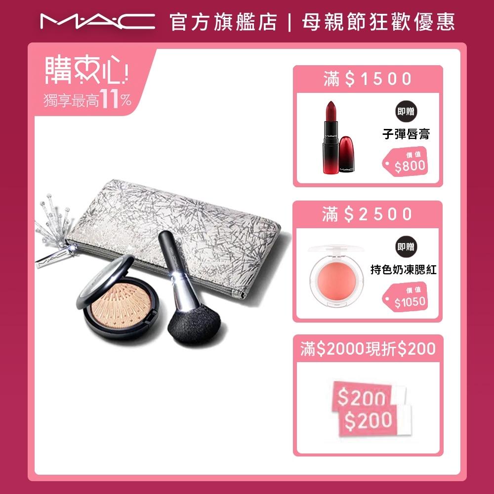【官方直營】MAC 冰燦煙花 - 超激光美妝包