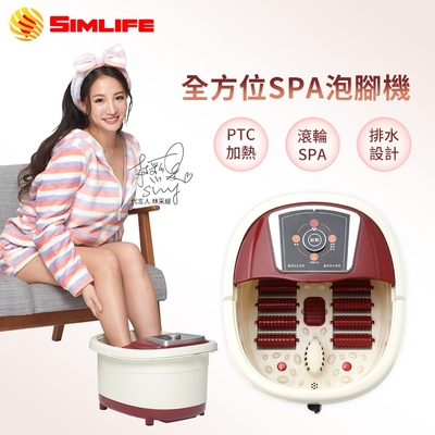 SimLife-穴道按摩滾輪SPA泡腳機(顏色隨機)
